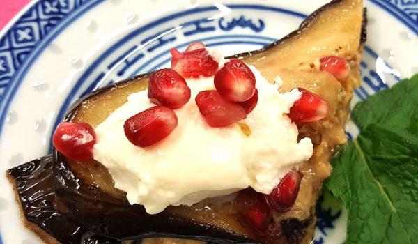 Nas Kahatun  (Iranische Aubergine mit Granatapfel und Walnusssoße)
